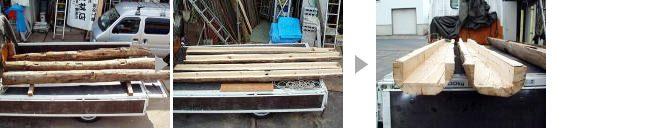 松丸太を二つに割って、四寸柱を巻く為に芯を抜く工程の写真